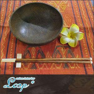 箸置き 箸 ココナッツ シンプル リゾート アジアン アジアン家具 メール便対応商品|loopsky
