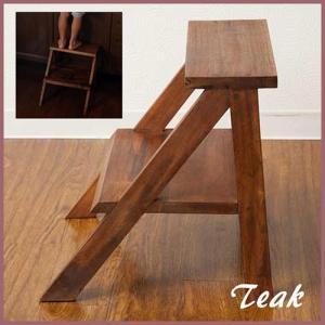 踏み台 おしゃれ 2段 アジアン家具 チーク無垢材 子供 木製 バリ インテリア モダン 玄関 ステップ|loopsky