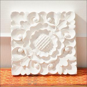 アジアン雑貨 花 おしゃれ リゾート バリ インテリア レリーフ 壁 飾り ホワイト loopsky