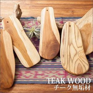 チーク クッキングボード 木製 まな板 食器 カフェ おしゃれ テーブルコーデ 人気 料理|loopsky
