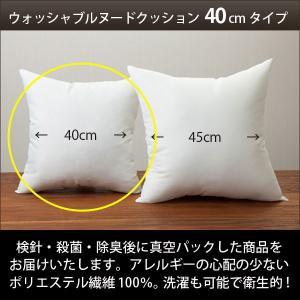 クッション ヌードクッション 40cm 国産 ウォッシャブル 洗濯可能 中身|loopsky