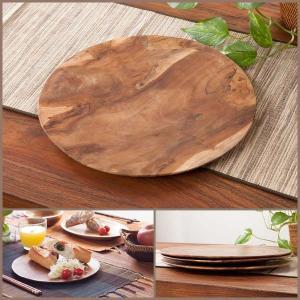 アジアン雑貨 アジアン食器 プレート トレイ お皿 チーク ウッド 木製 アジアン 大皿 トレー|loopsky