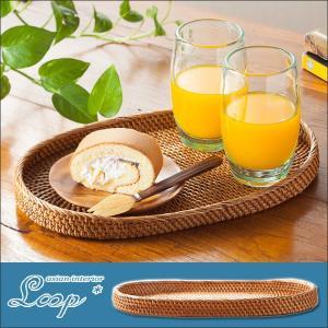 アジアン雑貨 バリ トレイ トレー おしゃれ ラタン 30cm キッチン雑貨 ナチュラル 天然素材|loopsky