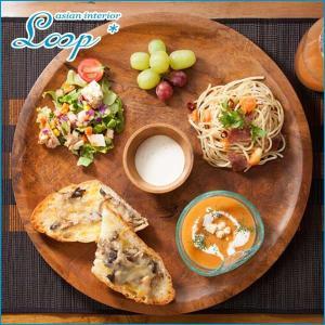 アジアン 雑貨 食器 おしゃれ プレート 木製 カフェ ピザ チーク 大皿|loopsky