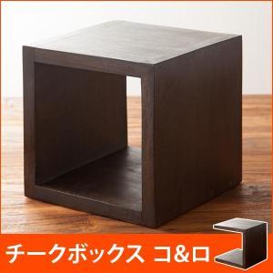 チーク ボックス アジアン雑貨 バリ おしゃれ 収納 無垢材 卓上 木製 CD 本 ブックエンド loopsky
