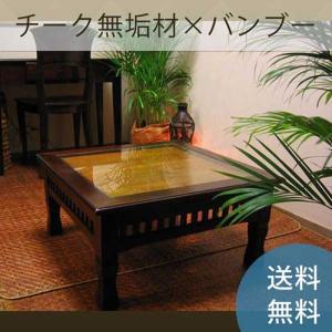 ローテーブル アジアン家具 チーク無垢材 バンブー おしゃれ 幅60 木製 バリ リゾート インテリア 南国風 リビングテーブル loopsky
