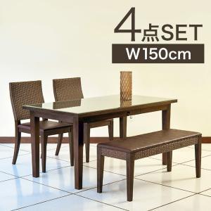 アジアン家具 ダイニングテーブル 4人 チェア ベンチ おしゃれ チーク シンセティックラタン 木製 天然木 無垢材 バリ リゾート モダン 送料無料|loopsky