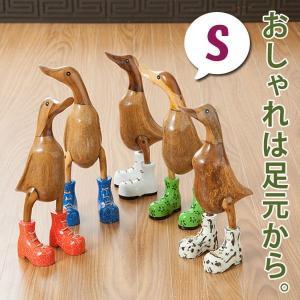 アジアン雑貨 バリ あひる アヒル インテリア 木製 置物 オブジェ アニマル 木彫り 人形 loopsky
