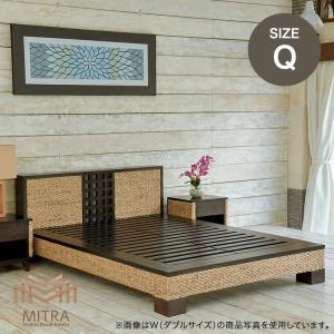 アジアン家具 ベッドフレーム ウォーターヒヤシンス クイーン すのこベッド マホガニー無垢材 おしゃれ バリ リゾート モダン セミオーダー対応|loopsky