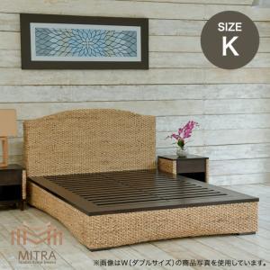 アジアン家具 ベッドフレーム ウォーターヒヤシンス キング すのこベッド マホガニー無垢材 おしゃれ バリ リゾート モダン セミオーダー対応|loopsky