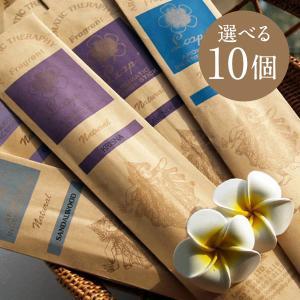 バリ お香 選べる 10個セット 11種類から選択 気分に合わせて 送料無料|loopsky