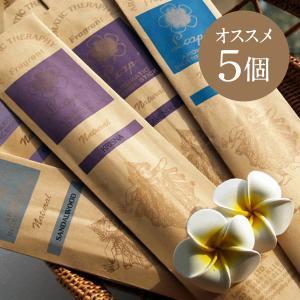 バリ お香 5個セット 全11種類 スタッフおすすめパック 気分に合わせて メール便対応|loopsky