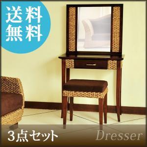 アジアン家具 ドレッサー 化粧台 寝室 スタイリッシュ 組立式 3点セット 送料無料 loopsky