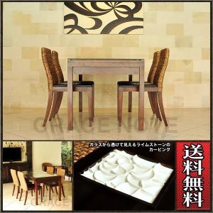 [売れ筋]アジアン家具 机 ダイニング テーブル 売筋商品 ガラス天板 おしゃれ GRACENOTE 送料無料 loopsky