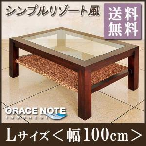アジアン家具 机 ローテーブル L ヒヤシンス 横幅 110cm 送料無料 loopsky