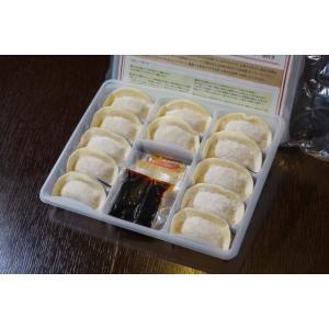 (冷凍)中国料理樓蘭 四川水餃子 12個入り  特製胡麻甘醤油ダレ+ラー油付き    遠州浜松  |lorlan|05