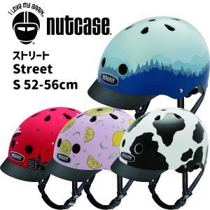 NUTCASE STREET ナットケース  ストリート Sサイズ(52-56cm) 可愛いヘルメット 子供用ヘルメット キッズ