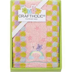 クラフトベビー フェイスタオル ピンク 結婚内祝 出産お返し 快気祝 お礼 香典返し|lotus-bear