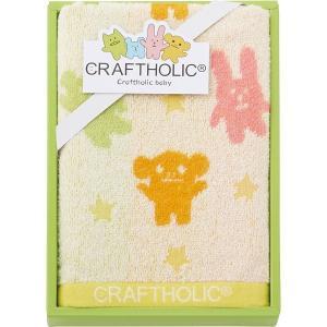 クラフトベビー フェイスタオル ホワイト 結婚内祝 出産お返し 快気祝 お礼 香典返し|lotus-bear