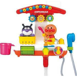 遊びいっぱい!おふろでアンパンマン おもちゃ 出産祝い 初節句お返し 七五三祝い お誕生日 クリスマス プレゼント|lotus-bear