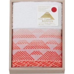 富士山染め ハンドタオル(木箱入)レッド 泉州タオル 結婚内祝 出産お返し 快気祝 お礼 香典返し|lotus-bear