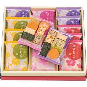 新宿中村屋 花の色よせ(14袋)おせんべい 煎餅 おかき あられ 和菓子詰合せセット お中元 お歳暮 結婚内祝 出産お返し 快気祝 お礼 香典返し|lotus-bear
