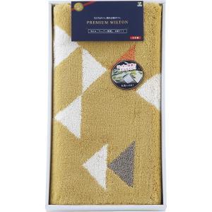 日本製ウィルトン織 洗える玄関マット(80×50cm)イエロー 結婚 出産お返し 節句 七五三内祝 お礼 入園 入学お返し|lotus-bear