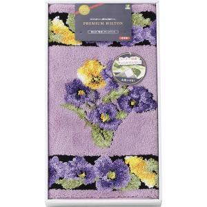 日本製ウィルトン織 洗える玄関マット(80×50cm)パープル 結婚 出産お返し 節句 七五三内祝 お礼 入園 入学お返し|lotus-bear