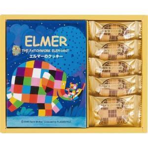 エルマー クッキー EC-50 お菓子 焼き菓子詰合せセット お中元 お歳暮 結婚内祝 出産お返し 快気祝 お礼 香典返し|lotus-bear