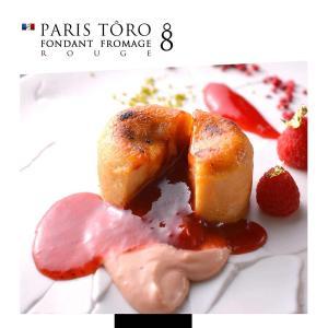 母の日 2018 スイーツ  パリトロ ルージュ 苺チーズ チーズケーキ ルワンジュ東京 PARIS TORO  袋付き