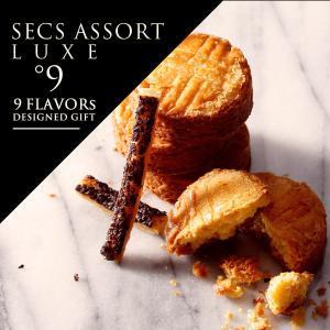 お歳暮 スイーツギフト 焼き菓子セット 9種 SECS ASSORT LUXE -セックアソート リュクス