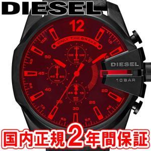 ディーゼル メンズ腕時計 メガチーフ 52mm レッドガラス/ブラック レザー DIESEL MEG...