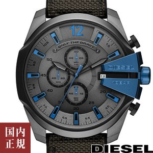 ディーゼル メンズ腕時計 メガチーフ 52mm ガンメタル/ブルー/ブラック/ナイロン+シリコン D...