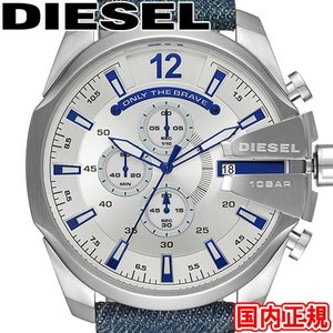 ディーゼル 腕時計 メンズ メガチーフ 52mm シルバー/デニム/レザー DIESEL MEGA ...