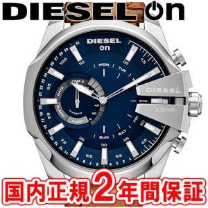 スマートウォッチ ディーゼル オン 腕時計 メンズ メガチーフ 48mm ハイブリッド ネイビー/シルバー/ブラウンレザー DIESEL ON MEGA CHIEF Smartwatch DZT1009