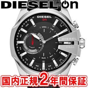 スマートウォッチ ディーゼル オン 腕時計 メンズ メガチーフ 48mm ハイブリッド DIESEL ON Smartwatch DZT1010