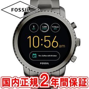 スマートウォッチ フォッシル 腕時計 Qエクスプローリスト タッチスクリーン ジェネレーション3 ウェアラブル メタルブレス FOSSIL Q EXPLORIST FTW4001...