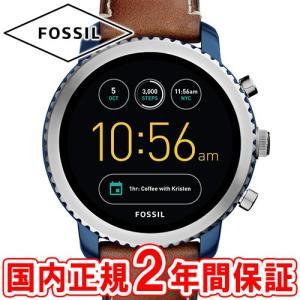スマートウォッチ フォッシル 腕時計 Qエクスプローリスト タッチスクリーン ジェネレーション3 ウェアラブル レザー FOSSIL Q EXPLORIST FTW4004...