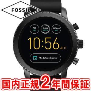 スマートウォッチ フォッシル 腕時計 Qエクスプローリスト タッチスクリーン ジェネレーション3 ウェアラブル シリコン FOSSIL Q EXPLORIST FTW4005...