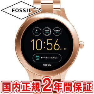 スマートウォッチ フォッシル 腕時計 Qベンチャー タッチスクリーン ジェネレーション3 ウェアラブル ローズゴールド メタルブレス FOSSIL Q VENTURE FTW6000...