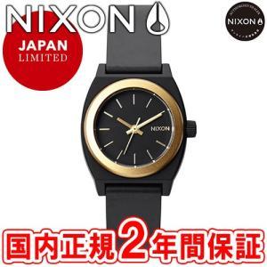 e2a0933fee ニクソン 腕時計 レディース NIXON スモールタイムテラーP ブラック/ゴールドANO NA4252030-00