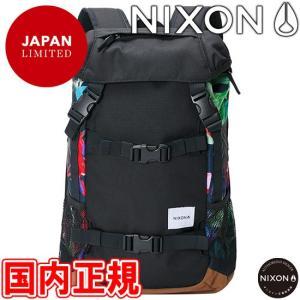 ニクソン スモールランドロック バックパック ブラック/パラダイス NIXON SMALL LANDLOCK BACKPACK リュックサック 日本限定モデル NC22561633-00 lucky5days