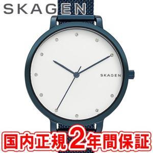 スカーゲン 腕時計 レディース SKAGEN HAGEN スチール・メッシュ 34mm ホワイト/ネイビーブルー/ネイビーブルー SKW2579