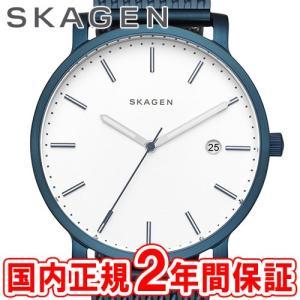 スカーゲン 腕時計 メンズ SKAGEN HAGEN スチール・メッシュ 40mm ホワイト/ネイビーブルー/ネイビーブルー SKW6326
