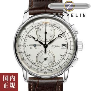 ツェッペリン 腕時計 ドイツ製 Zeppelin号誕生100周年記念モデル メンズ クロノグラフ ア...