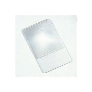 ルーペ シートレンズ 016 3倍 47×78mm カード型 拡大鏡 虫眼鏡 カードルーペ|loupe