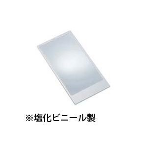 ルーペ シートレンズ 019 2倍 78×150mm 手帳サイズ シート状ルーペ カードルーペ 拡大鏡 虫眼鏡 PVC製|loupe