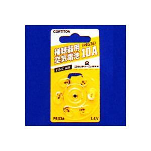 補聴器電池 空気電池 [TH-08用] 6個入|loupe
