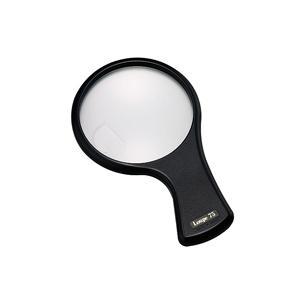 ルーペ 虫眼鏡 ナインルーペ 1550-P 2倍&4倍 小レンズ 直径75mm レンズ|loupe