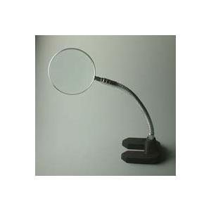 スタンドルーペ 虫眼鏡 スタンド ルーペ 卓上 拡大鏡 スタンド式 中型スタンドルーペ 1650 2.5倍 90mm ルーペ スタンド|loupe